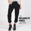 12 Relaxed Fit Pants Under $100 | Must-have Monday